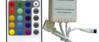 led controller, rgb