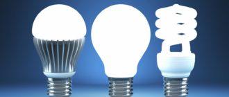 сравнение люминесцентных и светодиодных ламп