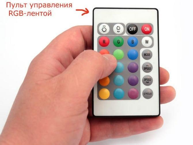 Контроллер ленты