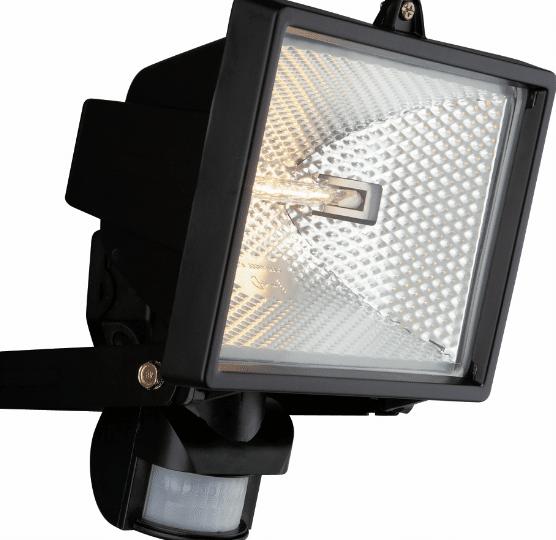 Галогеновый прожектор