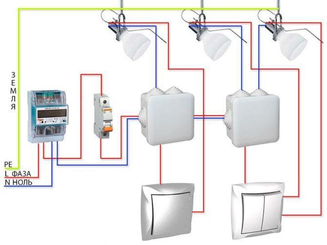 Схема на три группы