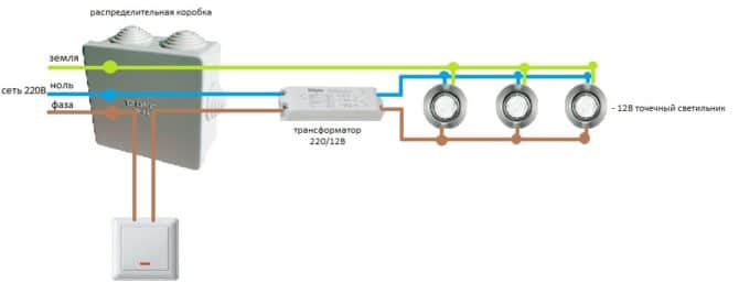 Схема, светильник 12 В с трансформатором