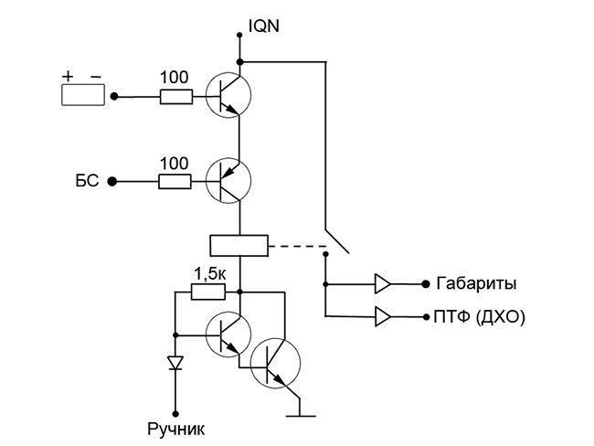 подключение дхо от генератора