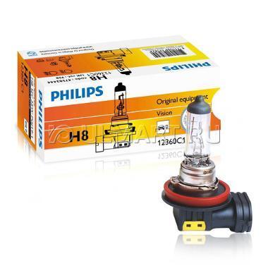 Галогеновая Philips H8