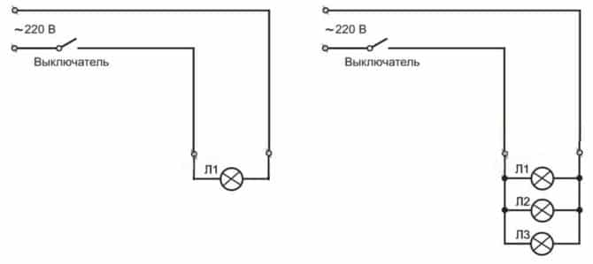 схема включения 220 В