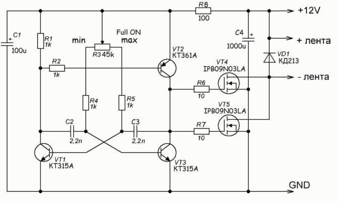 Простая схема диммера для ленты