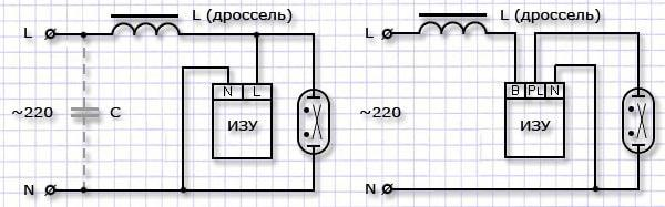 Схема включения металлогалогенных ламп с двух и трехвыводным ИЗУ