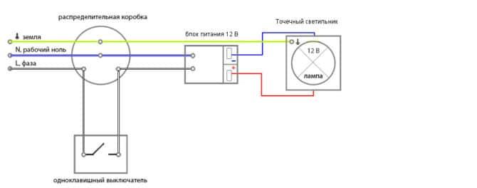 Схема включения светильника на 12 вольт