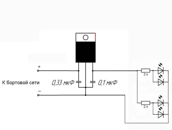 Схема подключения на двух светодиодах