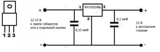 Цоколевка КР142ЕН8