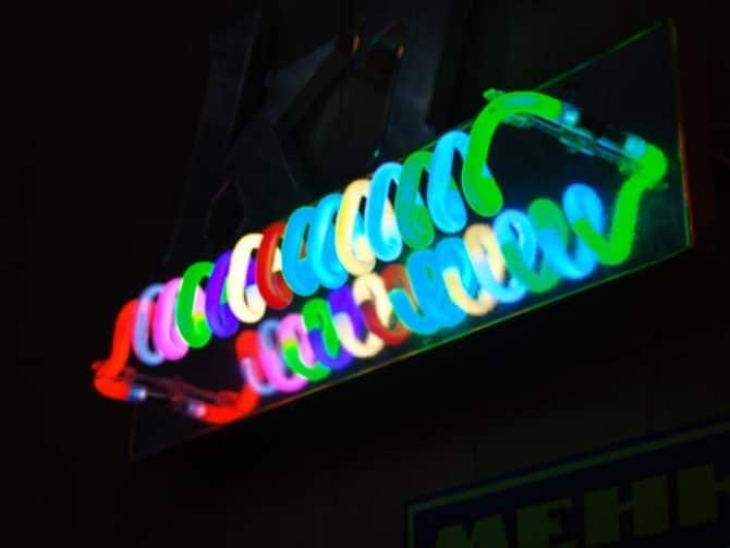неоновая радуга