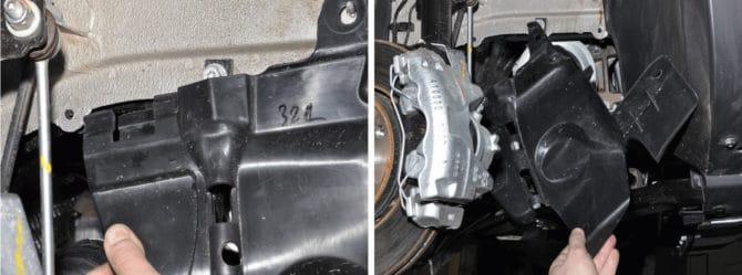 брызгозащита двигателя