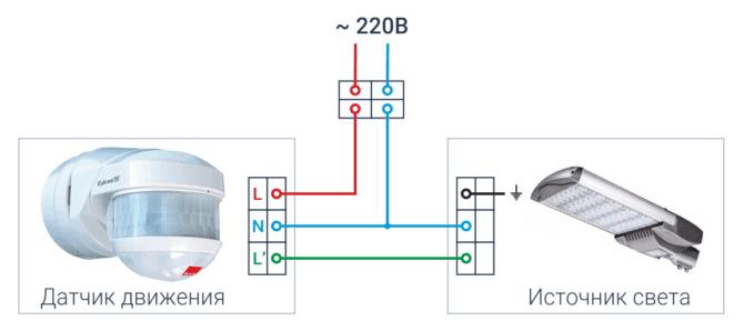 схема управления датчика движения