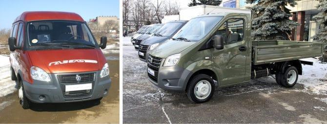 ГАЗ «Бизнес» и «Next»