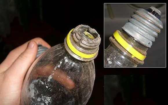 Вывертывание цоколя бутылкой