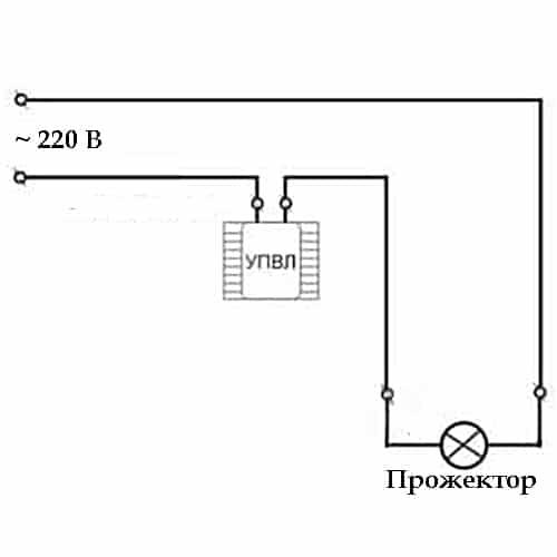 Схема включения прожектора УПВЛ