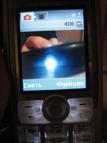 Проверка ИК светодиода