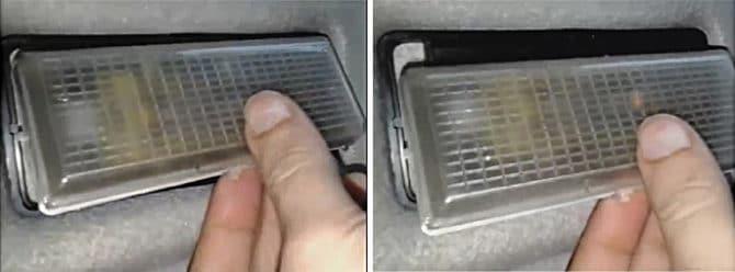 стекло фонаря общего освещения