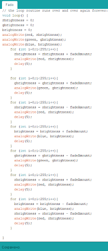 Код плавной смены цветов