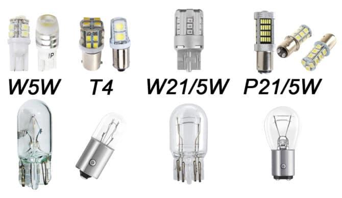Лампы W