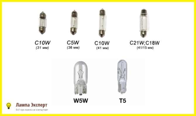 Лампы для приборной панели