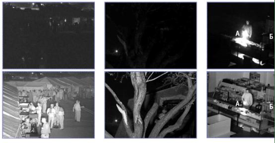 Снимки в темноте