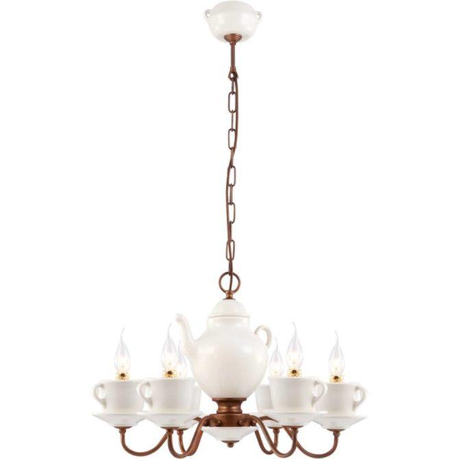 Arte Lamp Servizio
