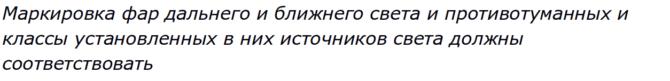 «регламент таможенного союза»