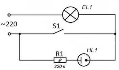 Почему мигает светодиодный прожектор во включенном и выключенном состоянии