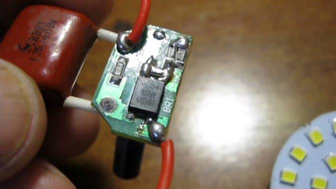 Гасящий конденсатор