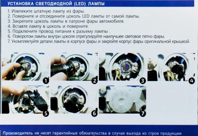Обзор светодиодных ламп Recarver Type R типа H7