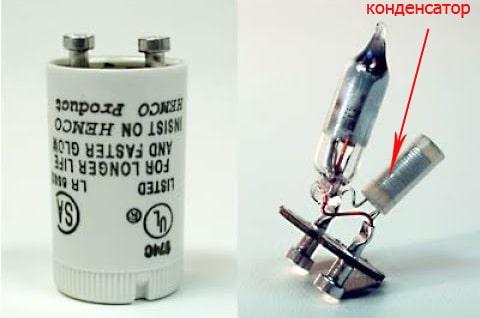 Искрогасящий конденсатор
