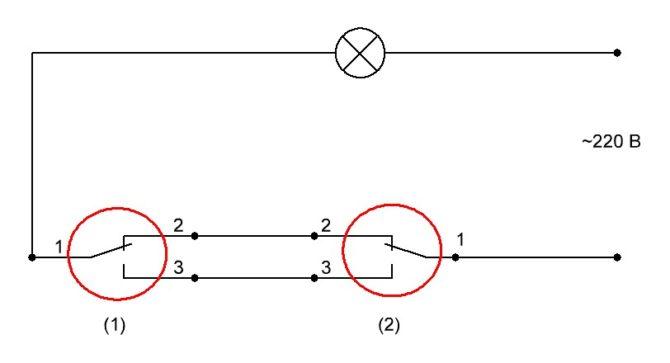 Схема освещения из двух мест