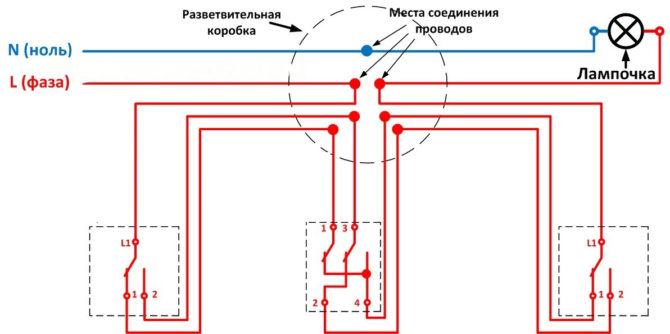 Монтажная схема управления лампой